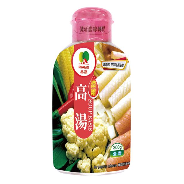 素食高湯 300g
