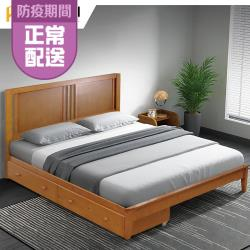ASSARI-和風實木收納床架(單大3.5尺)