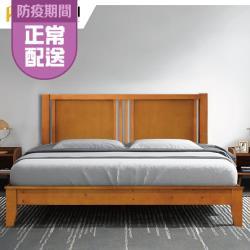 ASSARI-和風實木收納床架(雙人5尺)