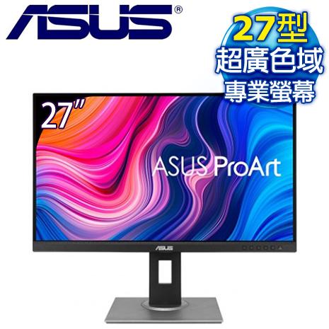 ASUS 華碩 ProArt PA278QV 27型 IPS專業顯示器螢幕