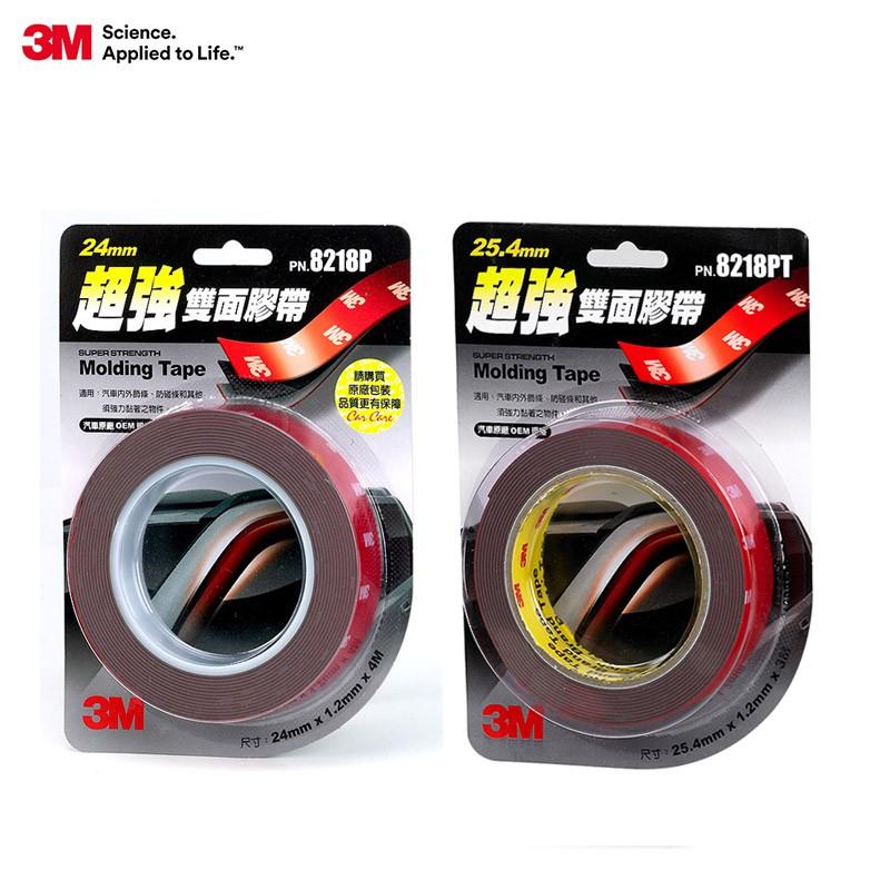 3M 汽車專用超強雙面膠帶 (2款可選)