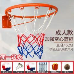 『環球嚴選』加強雙層 成人空心版 戶外籃球框/室外標準籃球架掛式 SS0015