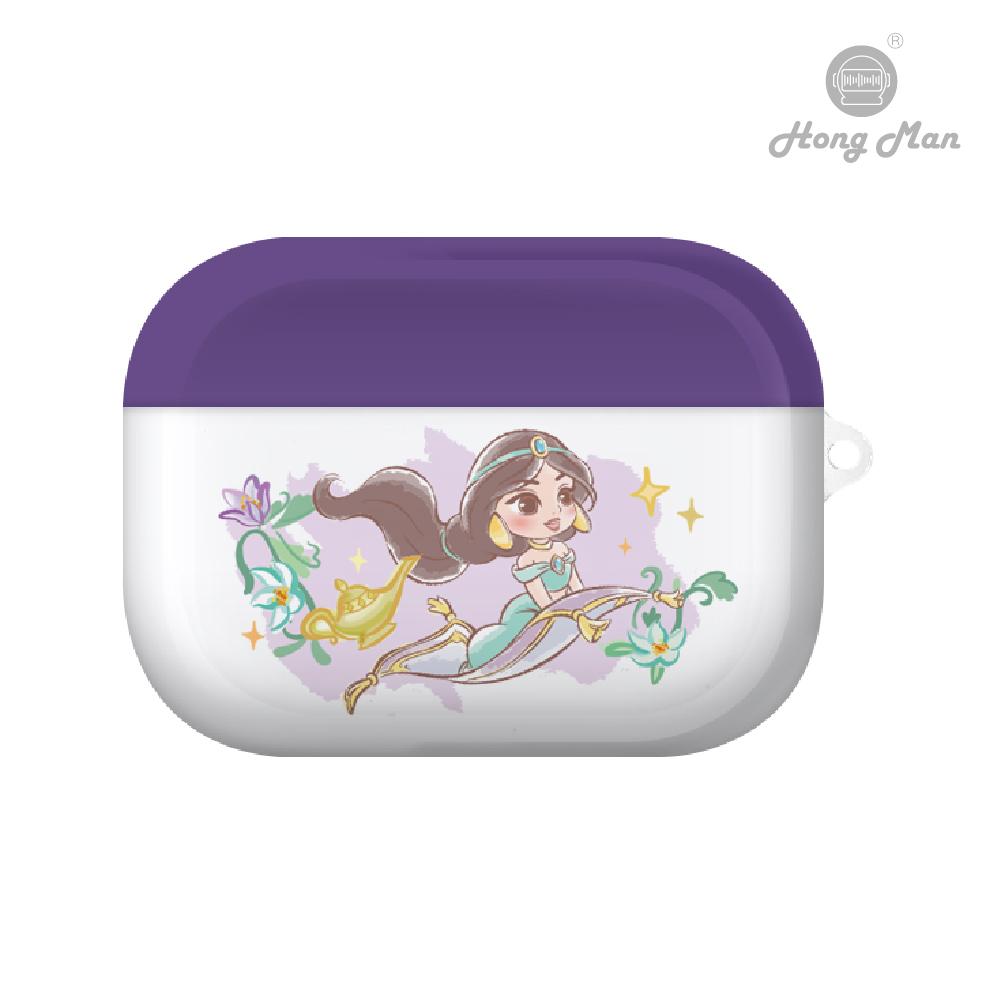 AirPods caseQ版公主-茉莉公主