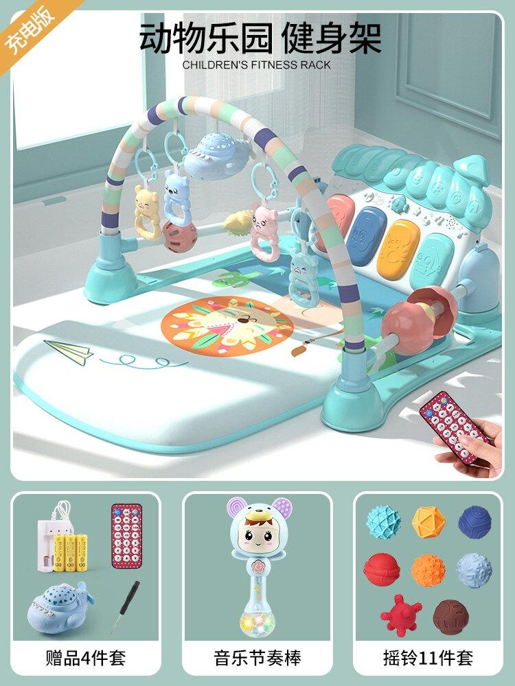兒童健身架 兒童腳踏鋼琴健身架器玩具寶寶0-3個月6三新生益智早教兩多功能四 bw5816