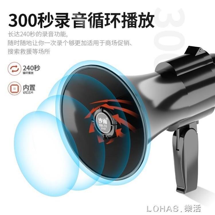 擺攤大喇叭充電錄音迷你喊話擴音器小型手持便攜戶外揚聲叫賣神器