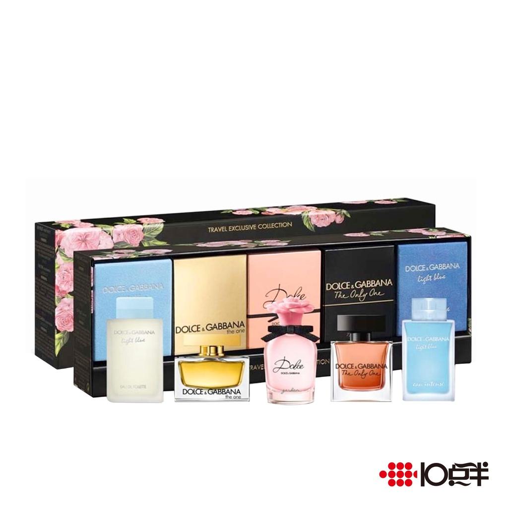 Dolce & Gabbana D&G 珍藏女性小香禮盒 (五件組)〔 10點半香水美妝 〕