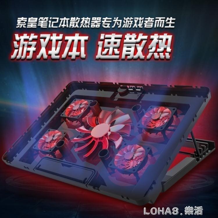 筆電散熱器14寸15.6寸聯想華碩外星人17寸游戲本風扇手提電腦支架