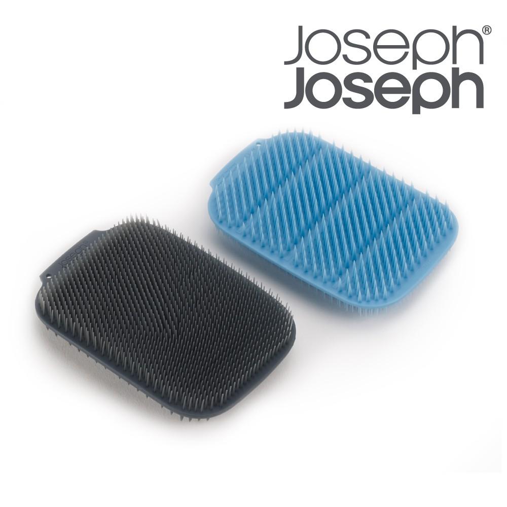 Joseph Joseph 淨科技不沾鍋清潔刷兩件組(藍/灰)