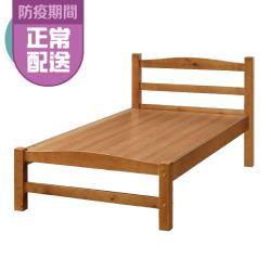 Boden-卡迪3.5尺單人簡約實木床架