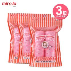 Miro.lu 韓式自粘加長型導熱髮捲2入/包 超值3包組 (共6入髮捲) 瀏海髮捲 鋁片髮捲 魔鬼顫髮捲
