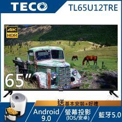 TECO東元 65吋 4K HDR Android連網液晶顯示器 TL65U12TRE-(無視訊盒)