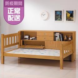 【時尚屋】[G17]白木3.7尺母床G17-A087-3