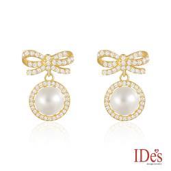 IDes design 時尚輕珠寶淡水貝珠耳環/氣質蝴蝶結