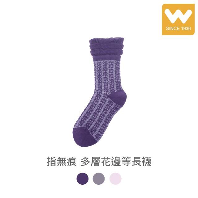 【W 襪品】童襪 指無痕 多層花邊等長襪
