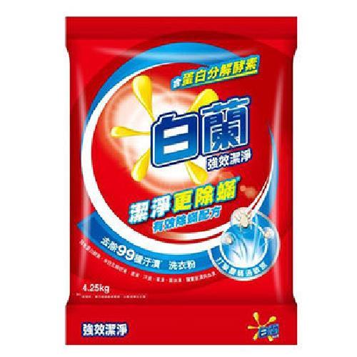 白蘭 強效除蹣過敏洗衣粉(4.25kg/包)[大買家]