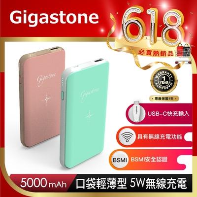 Gigastone PB-7210T 行動電源綠 (5000mAh)