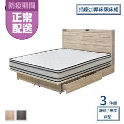 A FACTORY 傢俱工場-佐賀 日系安全插座加厚床頭 房間3件組(床頭+抽屜底+床墊)-雙大6尺