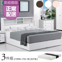 【KIKY】宮本多隔間加高三件組-雙人5尺(床頭箱+床底+床墊)