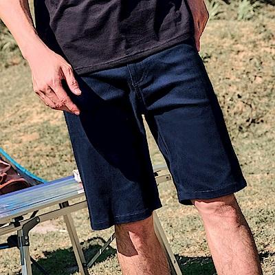 純棉簡約斜紋休閒短褲-OB大尺碼