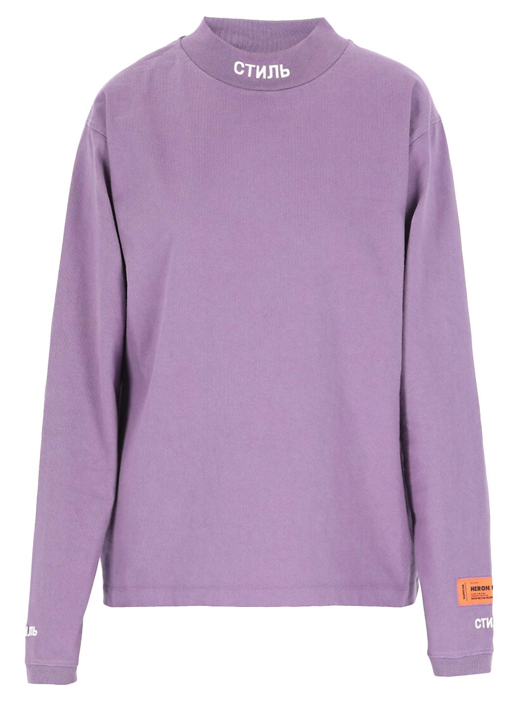 HERON PRESTON Cotton Sweater