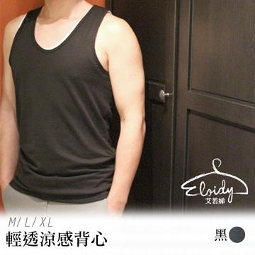 Eloidy艾若娣-輕透涼感背心(黑)