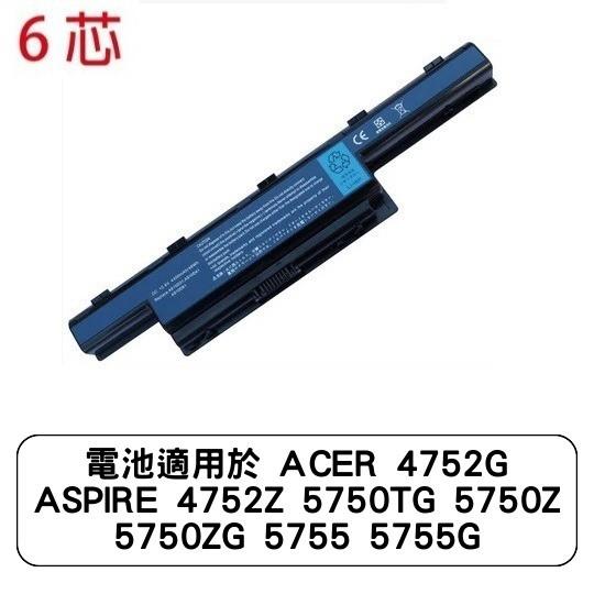 電池適用於 ACER 4752G ASPIRE 4752Z 5750TG 5750Z 5750ZG 5755 5755G