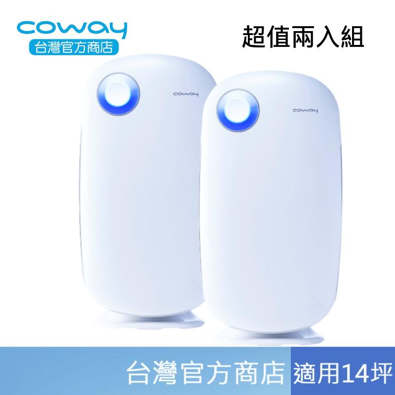Coway AP-1009CH 加護抗敏型 空氣清淨機 14坪--超值雙入組 經認證抑制冠狀病毒達99.99%