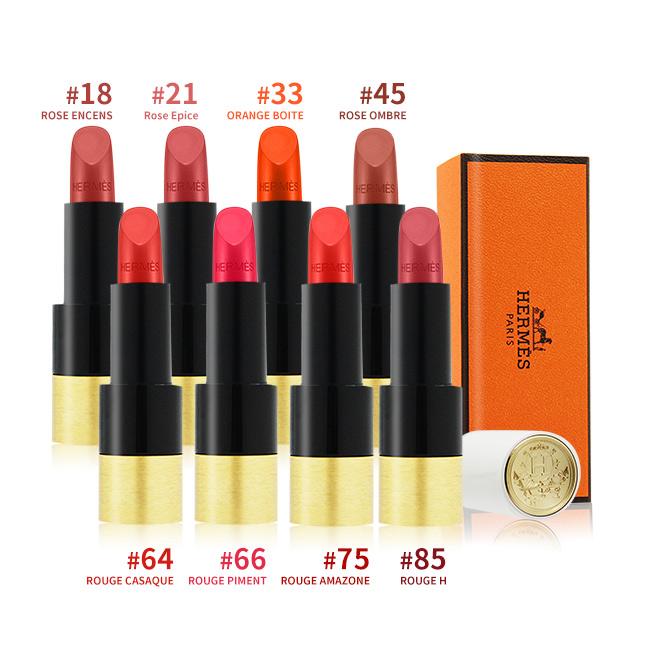 HERMES 愛馬仕 Rouge Hermès 緞光唇膏(3.5g)-多色可選-國際航空版