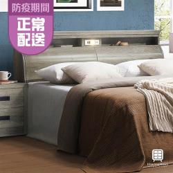 【Hampton 漢汀堡】卡西蒂灰橡木5尺床頭箱-附USB插座