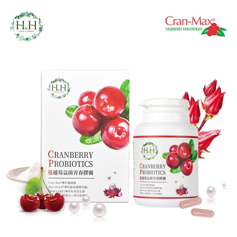HH蔓越莓益菌青春膠囊(60粒/瓶)