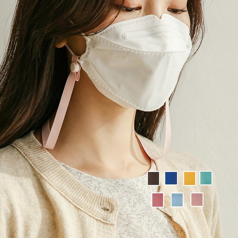 日韓時尚 口罩繩 口罩鍊 口罩掛繩 口罩項鍊 繽紛織帶系列