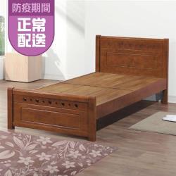 【AS】昆特3.5尺單人加大床架-109.1x197x89.4cm