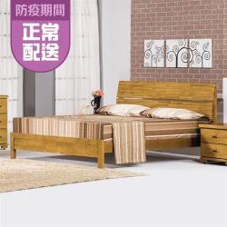 【AS】艾文香檜全實木6尺雙人加大床架-180x202x102cm