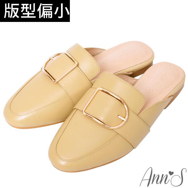 雙子幸運色♊來領89折折價券Ann'S質感真小羊皮D型扣帶穆勒鞋-黃(版型偏小)