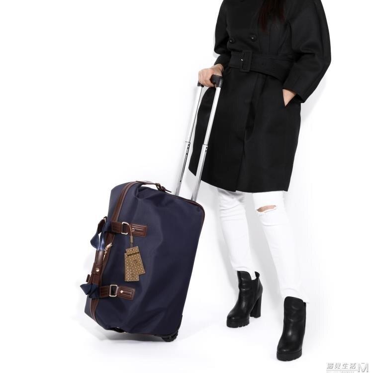 折疊手提旅行包拉桿包女輕便大容量旅行袋行李包登機旅游包 麥田印象