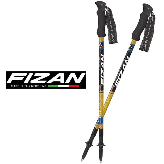 【FIZAN 義大利】超輕三節式健行登山杖 單支 金翼白眉 (FZS20.7102.FLS)