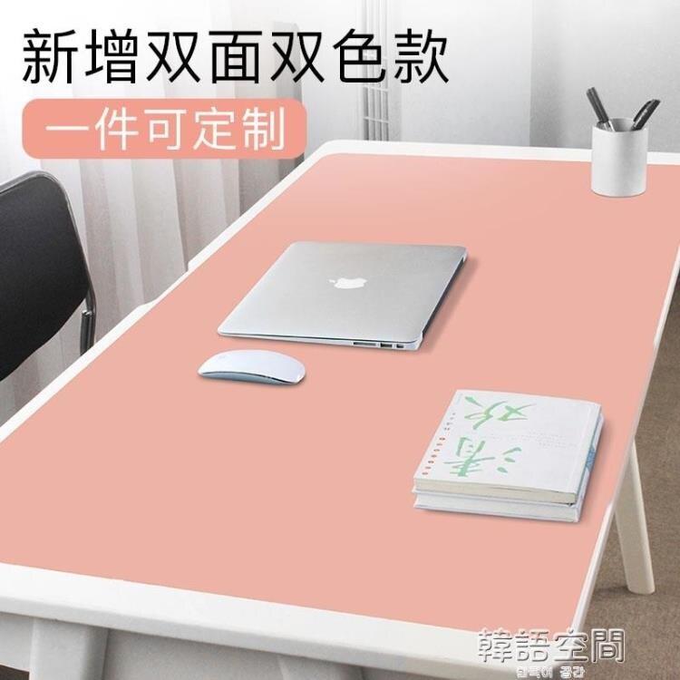 滑鼠墊 筆記本電腦墊桌墊防水超大號滑鼠墊寫字台墊鍵盤墊辦公桌墊可訂製 【韓語空間】