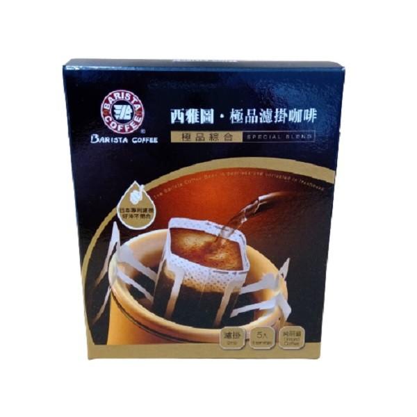 西雅圖極品濾掛咖啡(極品綜合) 8gx5包/盒 【大潤發】
