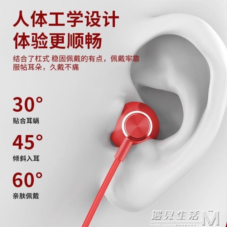 無線掛脖藍牙耳機超長待機運動入耳式重低音vivo蘋果OPPO華為通用 麥田印象