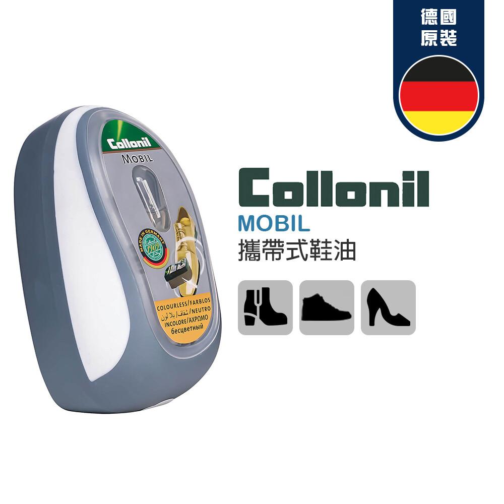 非常百貨德國 collonil 攜帶型速亮海綿鞋油器 mobile