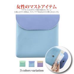 【Sayaka紗彌佳】日系馬卡龍甜美撞色女孩貼身萬用收納包