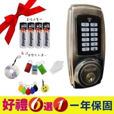 加安電子鎖 青古銅色 G28D01ACE 電子按鍵密碼 KD502PC 感應式電子鎖 數位鎖密碼鎖 輔助鎖附感應卡 (不含安裝)