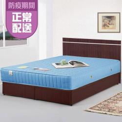 Homelike 麗緻5尺床組-雙人(四色)
