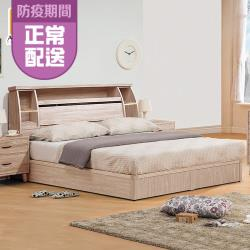 ASSARI-本田房間組二件(床箱+後掀)雙人5尺