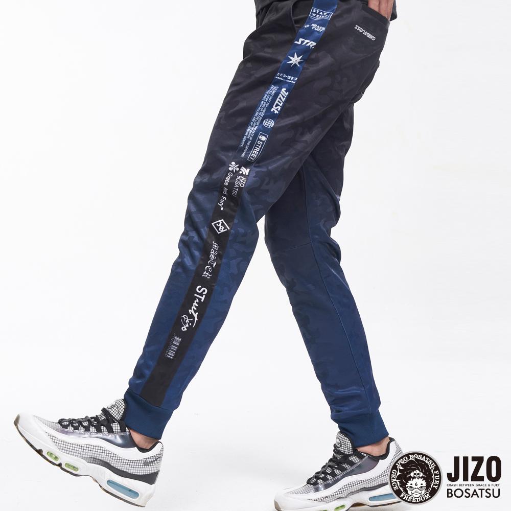 【滿額再折$800】地藏迷彩漸層數碼印長褲(藍) - BLUE WAY 地藏小王