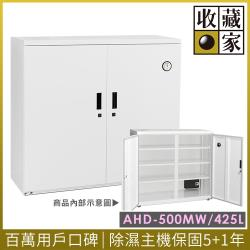【收藏家】居家收納全自動電子防潮鞋櫃 ( 明亮白 ) AHD-500MW