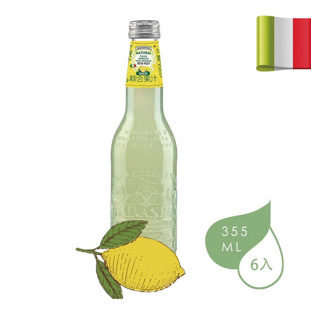 galvanina義大利羅馬之源果汁氣泡飲-檸檬 (355ml /6入)