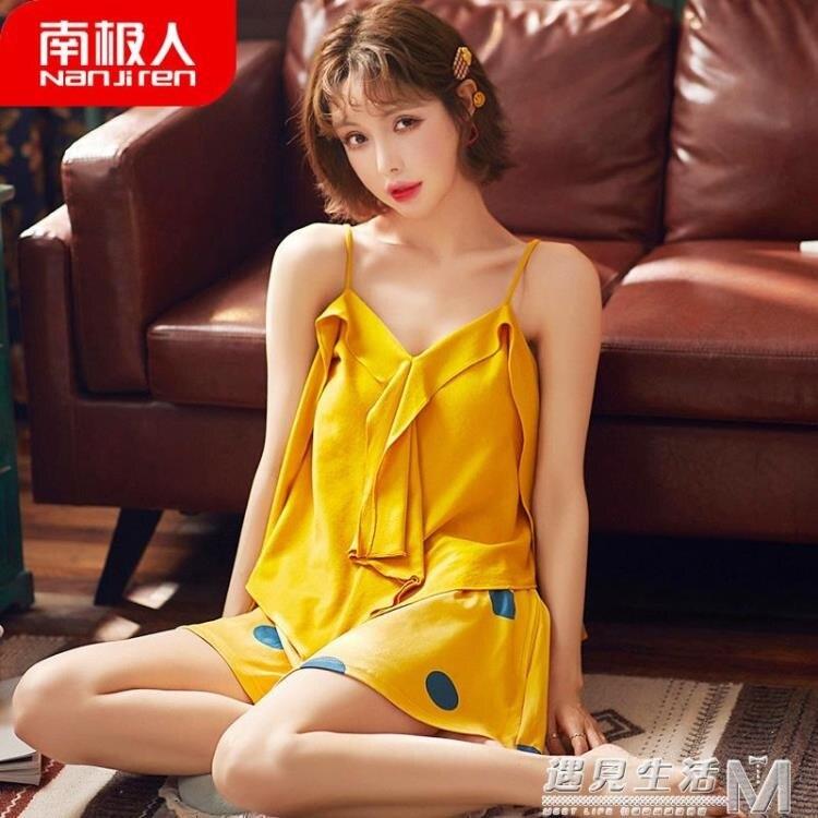 吊帶睡衣女夏季純棉兩件套性感新疆棉圓點家居服年新款