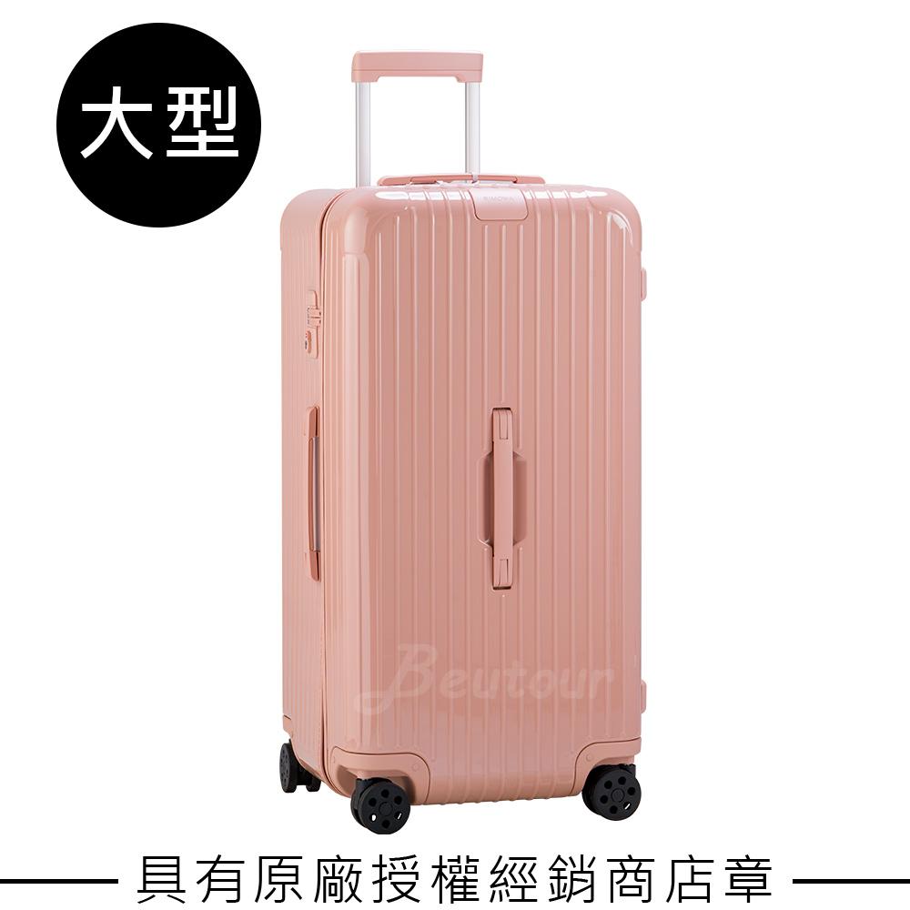 Rimowa Essential Trunk Plus 32吋運動行李箱 (玫瑰粉)