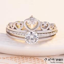 【Sayaka紗彌佳】仙女的王冠鑲鑽造型開口戒 - 一對組